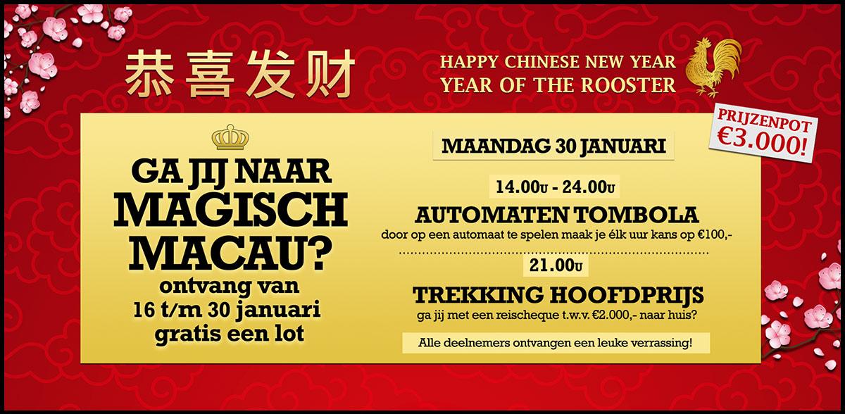 website_chinees-nieuwjaar_2
